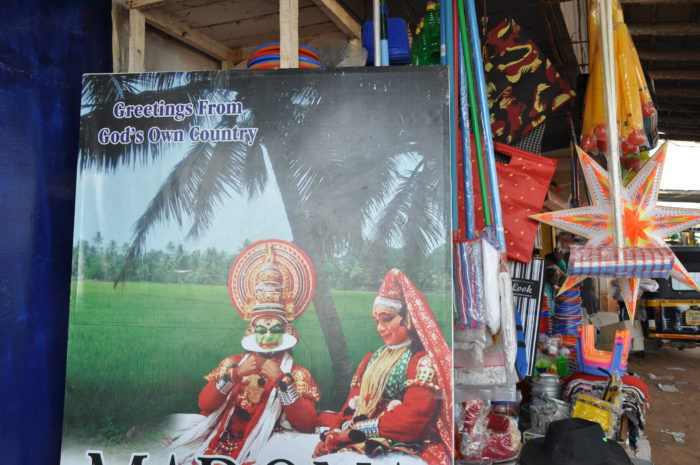 kerala greetings shop