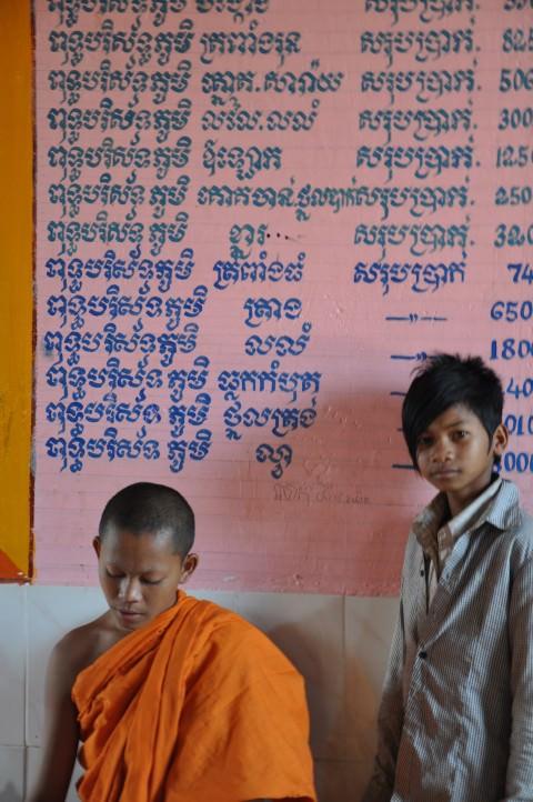 angkor way temple cambodia