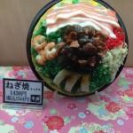 Japanese dinner in Osaka
