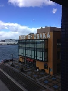 Near the Osaka aquarium