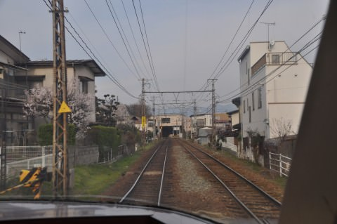 sitting at the front of the train in Japan