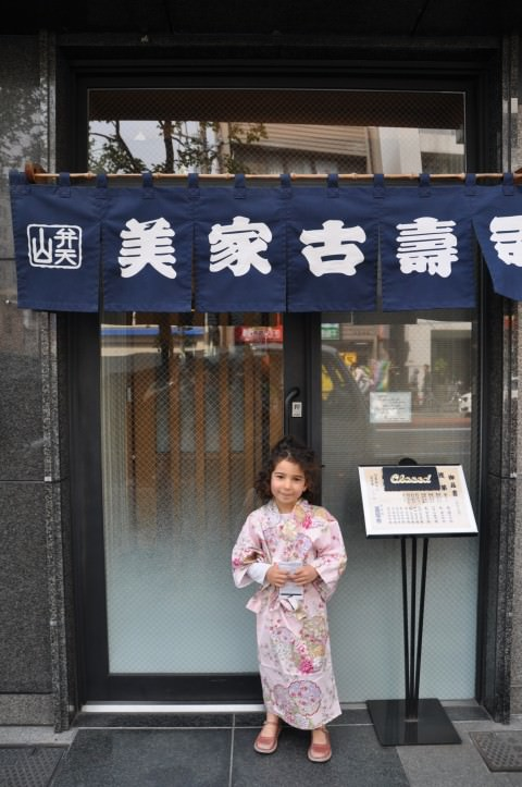 young girl in kimono in Japan