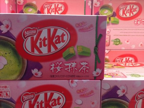 green tea Kit Kat anyone?